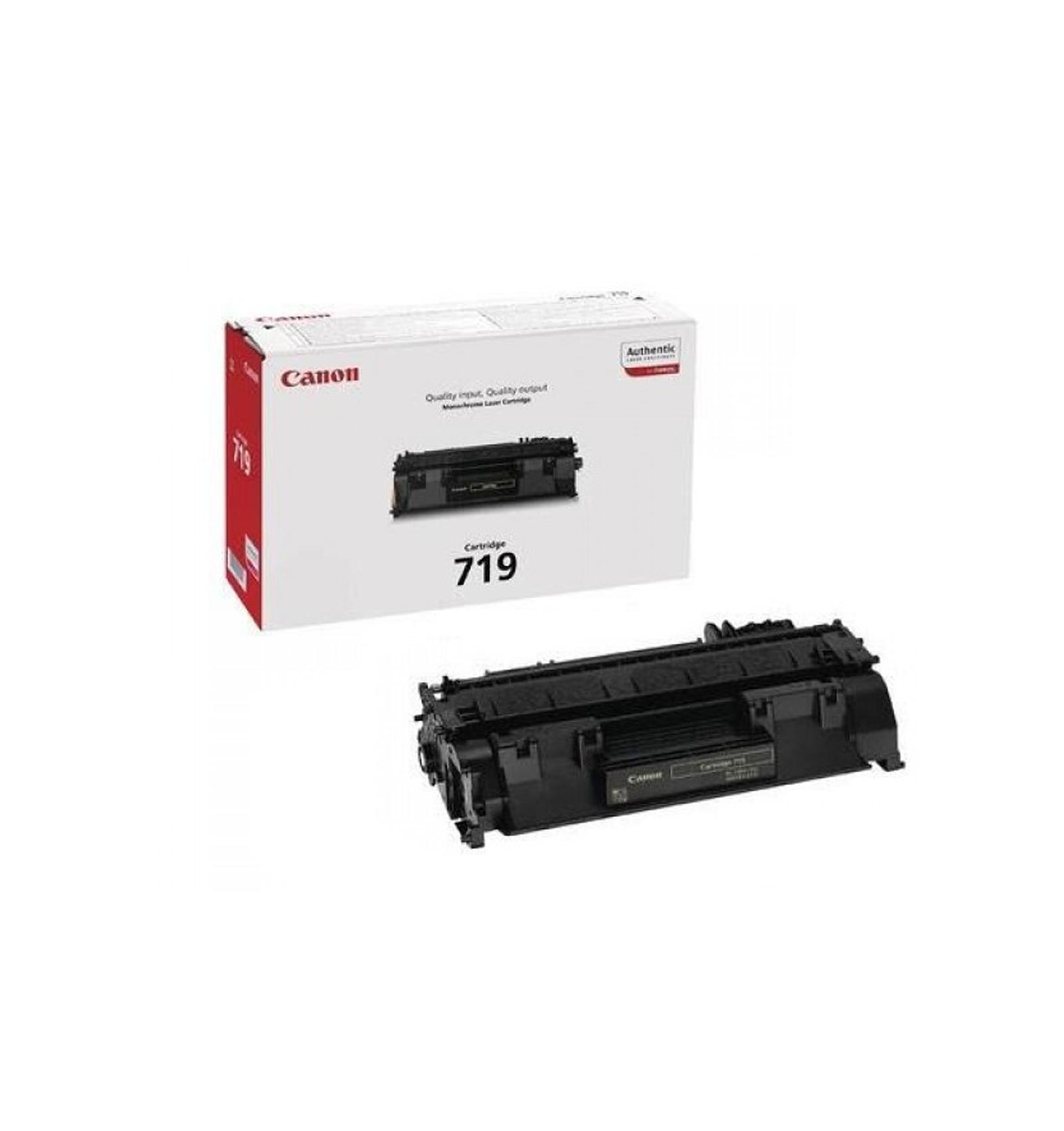 Заправка тонером картриджа Canon 719 для i-SENSYS LBP6300dn/LBP6310dn/ LBP6650dn/LBP6680x/MF5840dn/MF5880dn